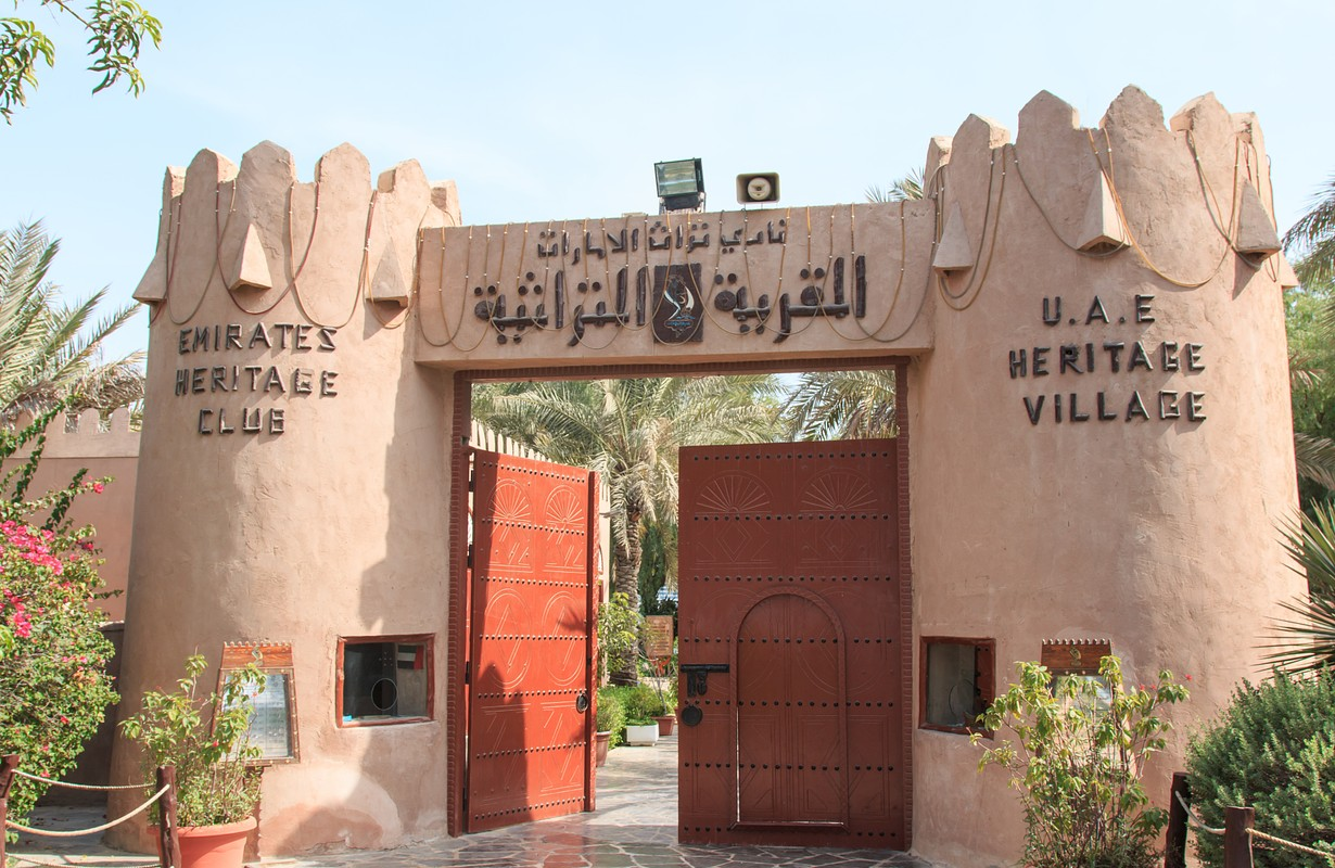 Emirates Heritage Village