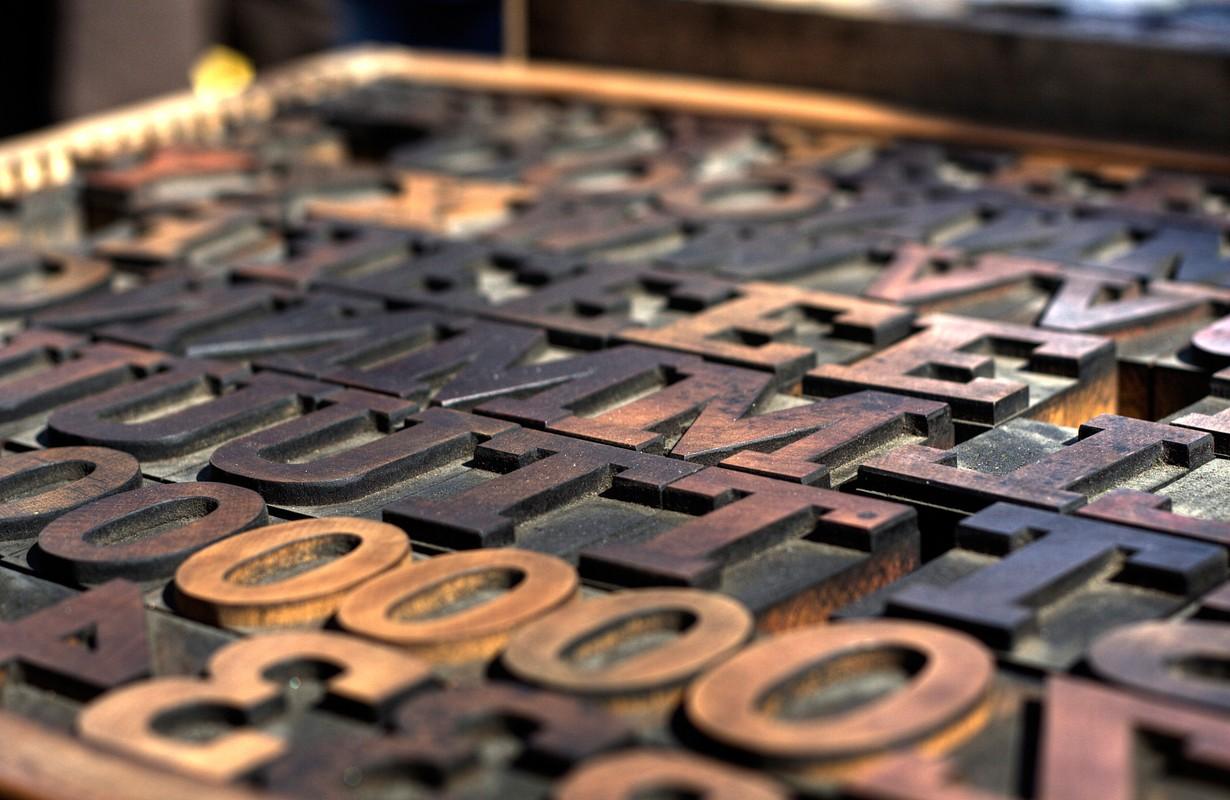 Old printing press