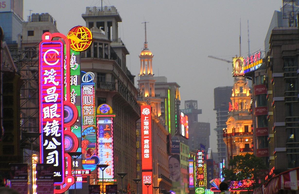 Nanjing Road Pedestrian / 南京路步行街, Shanghai