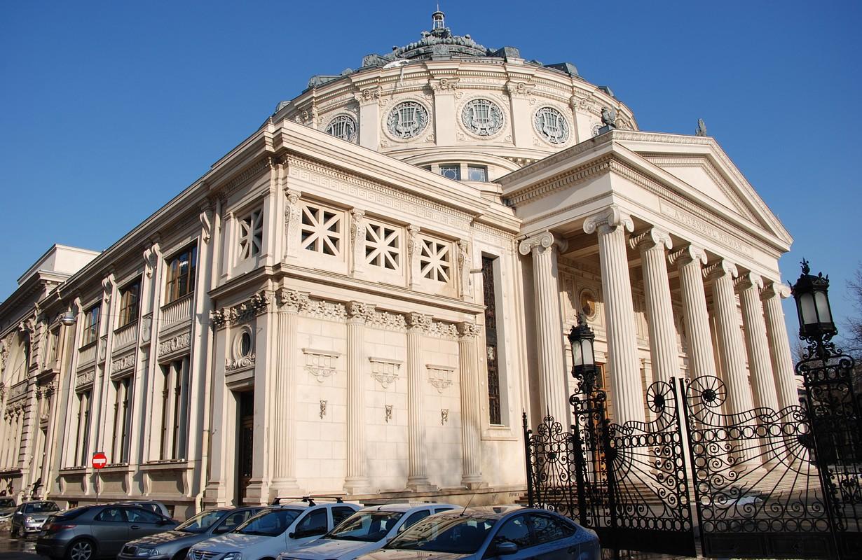 The Romanian Athenaeum - Ateneul Roman