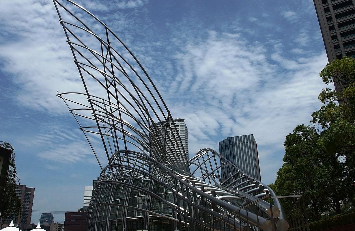 The National Museum of Art, Osaka, Osaka, Osaka prefecture, Japan