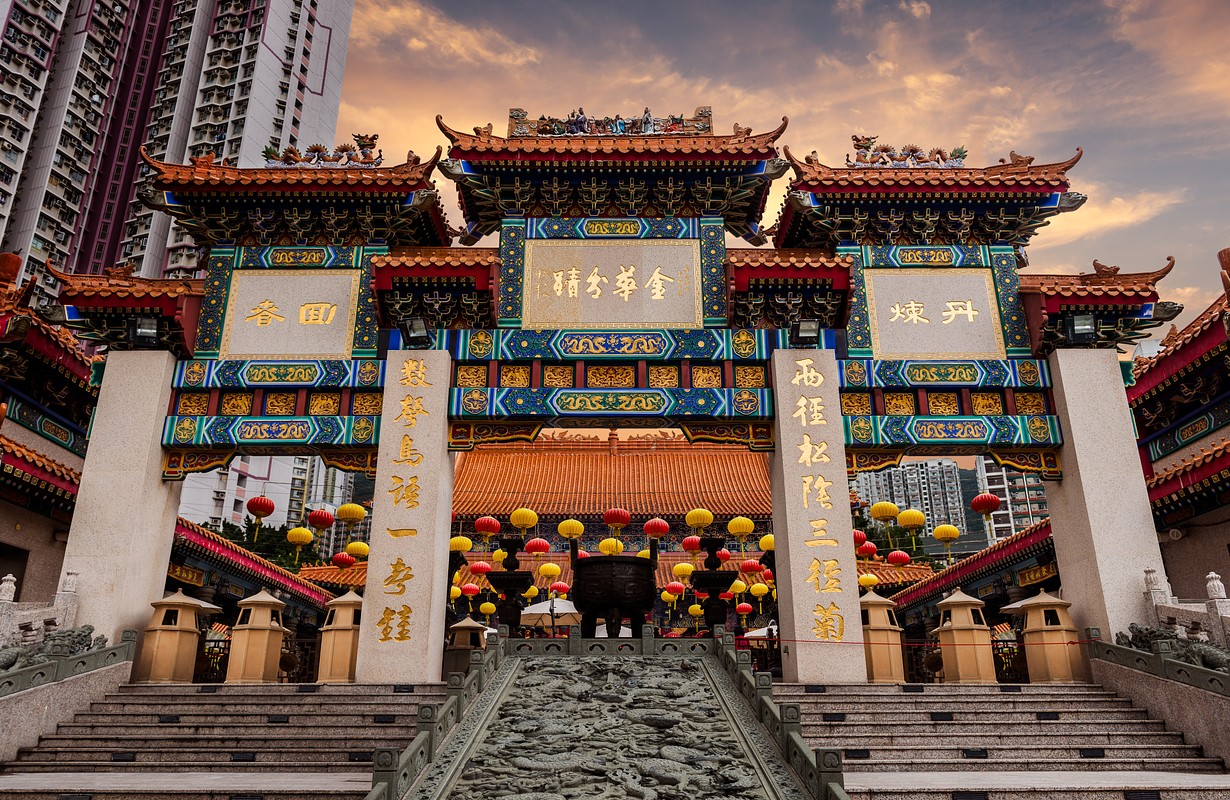 Sik Sik Yuen temple (also called Wong Tai Sin temple) in Hong Kong is home to three religions: Buddhism, Confucianism, and Taoism.