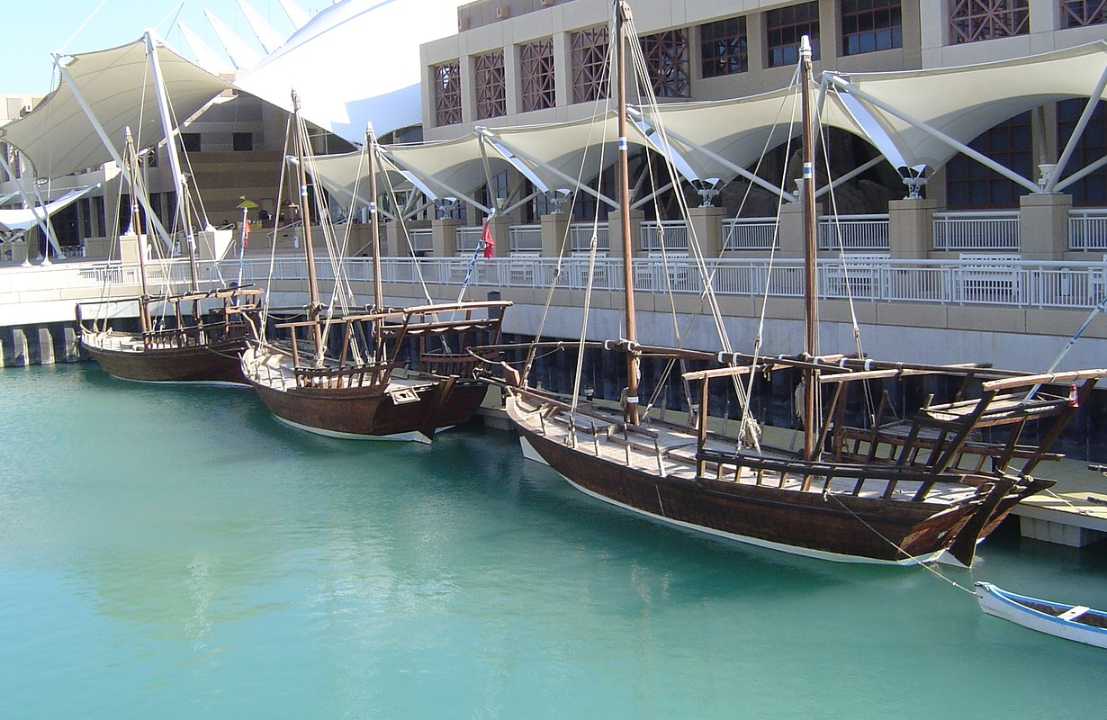 Boats at Kuwait Scientific Centre - Salmiya