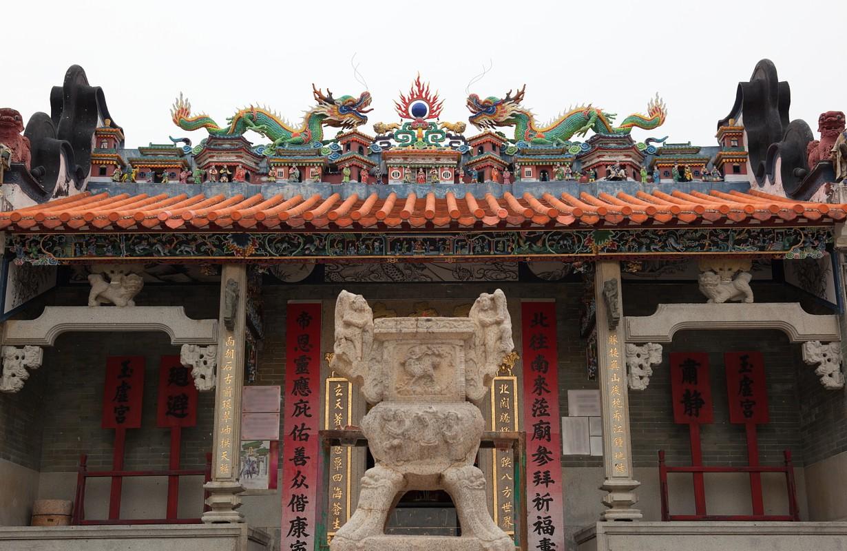 The entrance to Pak Tai Temple. Cheung Chau. Hong Kong.