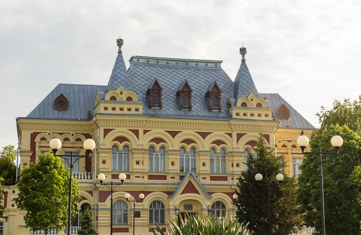 Memphis Mansion, Graceland Randers in Randers, Denmark
