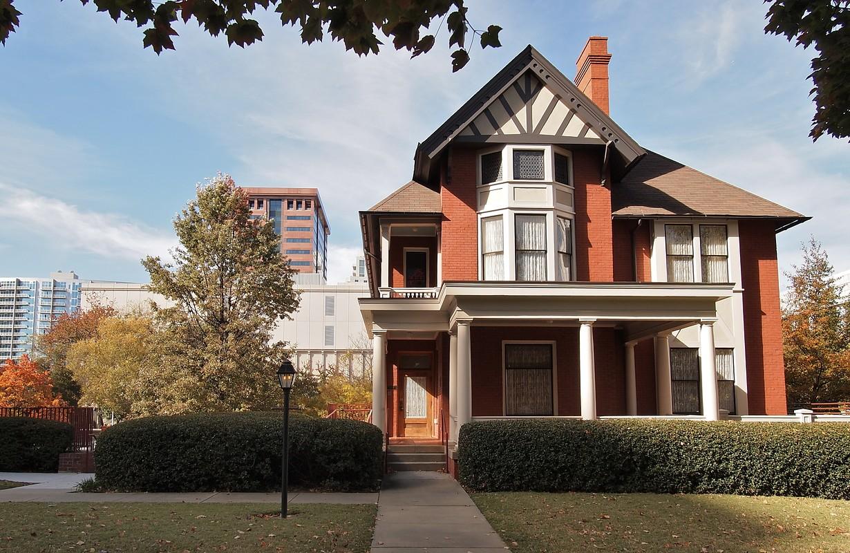 The Margaret Mitchell House - Atlanta, Georgia