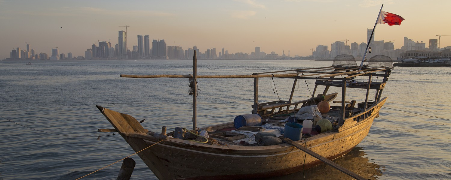 Old fishing boat on the waterfront in Manama Bahrain