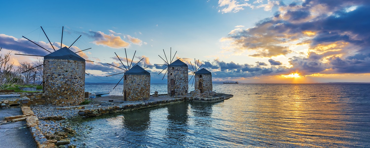 Windmills of Chios