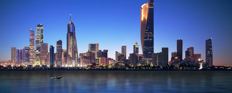 Kuwait Cityscape , blue hour time