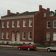 Scott Joplin House State Historic Site