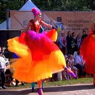 26-28 July 2019: International Festival of Street Theaters