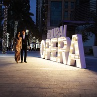 Opéra de Dubai
