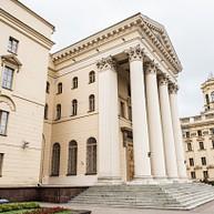 Bâtiment KGB