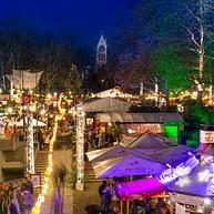 Рождественская ярмарка в Швабинге