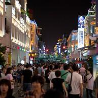 Zhongshan Lu / 中山路