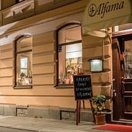 Restaurante Alfama