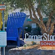 コーナーストーン・ソノマ / Cornerstone Sonoma