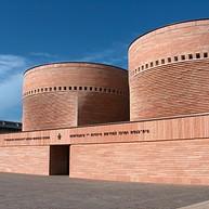Cymbalista Synagogue