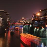 Qinhuai River / 秦淮河