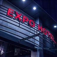 Expo Hotel ☆☆☆