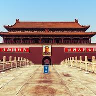 La place Tiananmen
