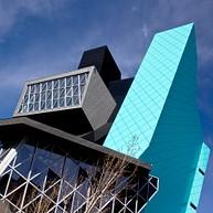 IAACC Pablo Serrano Museum