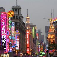 Nanjing Road Pedestrian / 南京路步行街