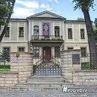 Haus von Dr. Stoyan Chomakov – Ausstellung von Zlatyu Boyadzhiev
