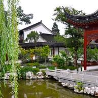 Zhan Yuan / 瞻园