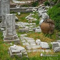 Das Forum von Philipoppolis