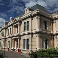 Queen Victoria Museum & Planetarium