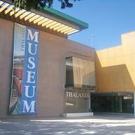 Thalassa Ayia Napa Municipal Museum