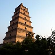 Xiaoyan Pagoda / 小雁塔