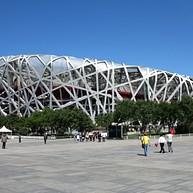 The Olympic Park / 奥林匹克公园