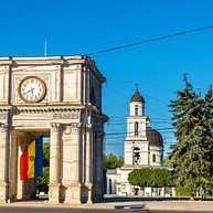 Triumphal Arch & Nativity Cathedral