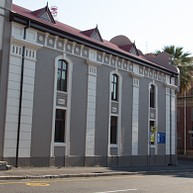 Musée du district six