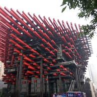 Chongqing Guotai Artistic Center