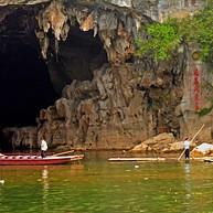 Guanyan Cave / 冠岩