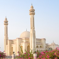 Al Fatih Grand Mosque
