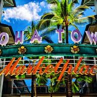 Aloha Tower Marketplace