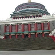 People's Assembly Hall