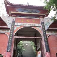 Huayan Temple of Chongqing