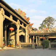 Chen Ancestral Shrine - Folk Craft Museum / 陈氏书院