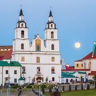 Cathédrale du Saint-Esprit
