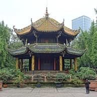 Qingyang Palace / 青羊宫