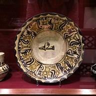 Musée Tareq Rajab