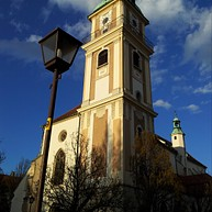 Stolnica (cathedral)