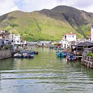 Village de pêcheurs Tai O