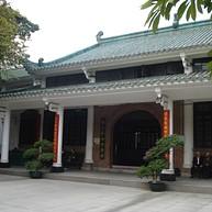 Huaisheng Mosque / 怀圣寺光塔