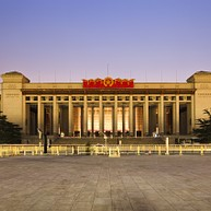 National Museum of China / 中国国家博物馆